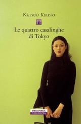 SOCIETA' L'omicida macellaio del Flaminio come le 4 casalinghe di Tokyo