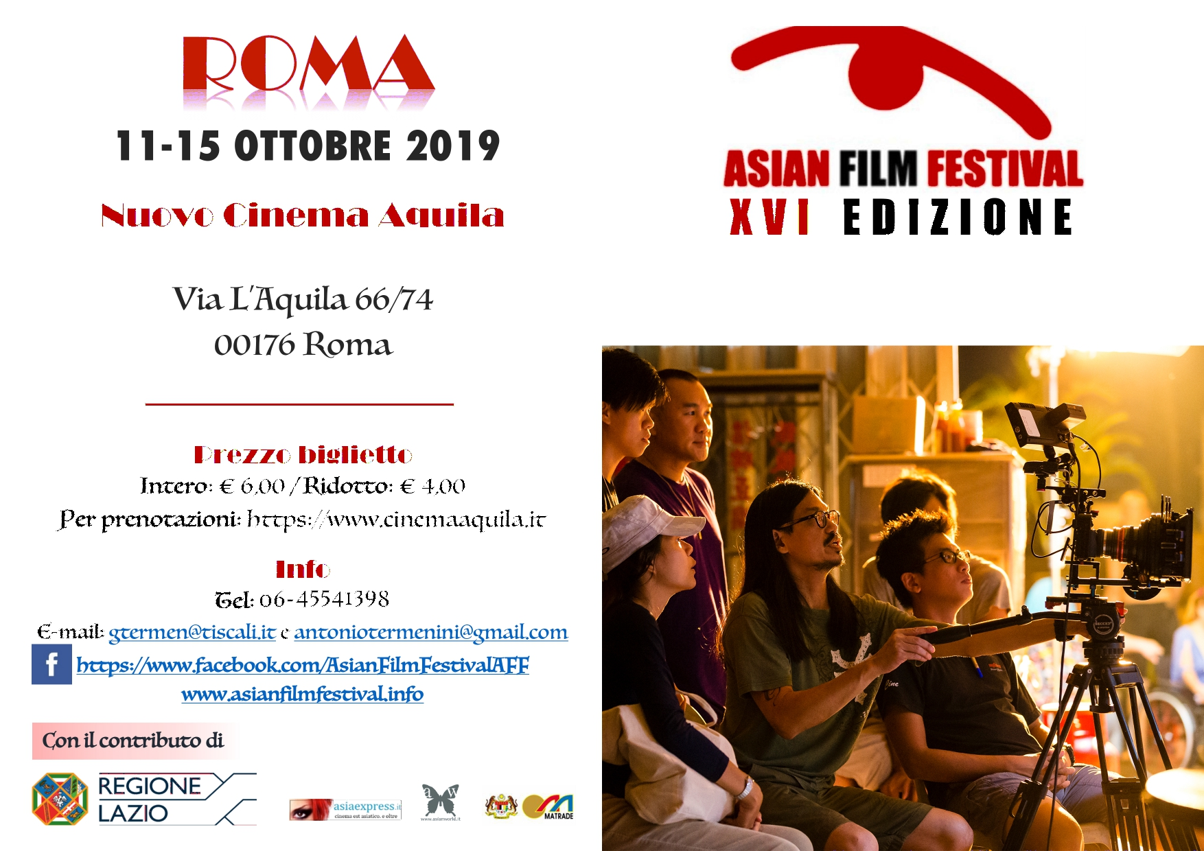 Film asiatici al Nuovo Cinema Aquila