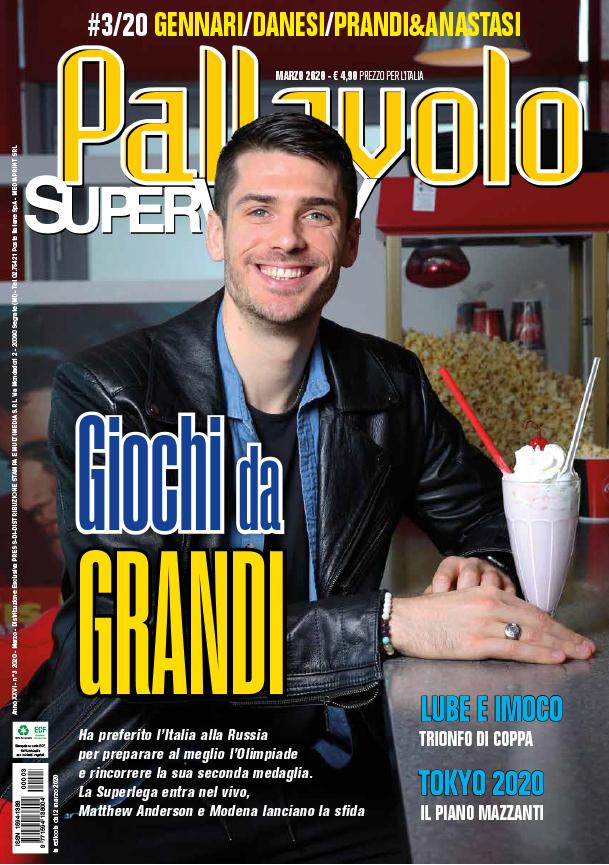 Pallavolo Supervolley, Anderson in copertina