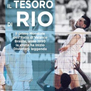 Il tesoro di Rio, dal 17 settembre nelle librerie